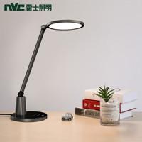 618预售:nvc-lighting 雷士照明 银河 护眼台灯