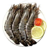 京东PLUS会员:鱻谣 活冻黑虎虾 净重约650g 约18-20只 *3件