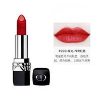 1日0点、61预告: Dior 迪奥 烈艳蓝金唇膏 口红 3.5g 999号 正红色