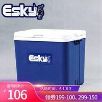 爱斯基 ESKY 户外冰桶保鲜箱33L 赠8冰袋