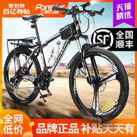 上海永久牌山地自行车男变速轻便成年女式单车学生双减震越野赛车