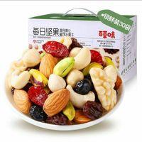 61预告、88VIP:Be&Cheery 百草味 每日坚果 30袋 750g + 三只松鼠 鲜乳大饼 1kg*2