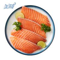 美威 智利原味三文鱼排(大西洋鲑)240g  4片   *4件