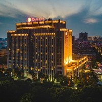 苏州高新华美达酒店 豪华大床房1-2晚(含双早)