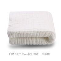 浅如 婴儿纯棉纱布浴巾