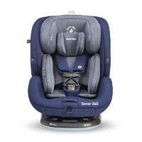 MAXI-COSI 迈可适 Sonar 360° 儿童安全座椅 0-12岁