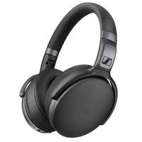 61预售:Sennheiser 森海塞尔 HD 4.40BT 无线蓝牙耳机