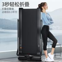 1日0点、61预告: YPOO 易跑 minic005 华为运动健康生态款跑步机