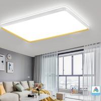 1日0点、61预告: nvc-lighting 雷士照明 柠檬 米家智能吸顶灯套装 三室一厅