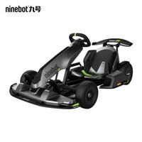 61预售、新品首降:Ninebot 九号平衡车 卡丁车Pro