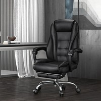1日0点、61预告:Hbada 黑白调 166BMJ 电脑椅