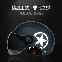 Pailide 派力德 基础版电动车头盔