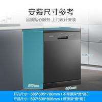 61预告:Midea 美的 RX10 独立式洗碗机 13套