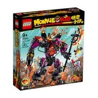 百亿补贴:LEGO 乐高 悟空小侠系列 80010 牛魔王烈火机甲