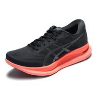 ASICS 亚瑟士 GlideRide 1012A699  女士跑鞋