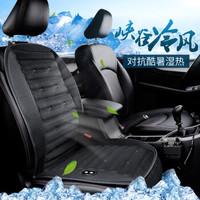 CarSetCity 卡饰社 CS-83138 升级版峡谷冷风通风坐垫 通用型 黑色