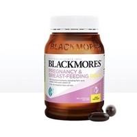 1日0点、88VIP:BLACKMORES 澳佳宝 孕妇黄金营养素 180粒