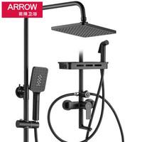 ARROW 箭牌卫浴 AE3482A 四功能淋浴花洒套装(黑色)