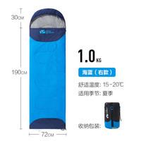 牧高笛 EX19562001 成人信封式加厚棉睡袋  1.0KG