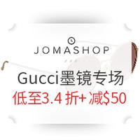 海淘活动、值友专享:Jomashop商城 Gucci热门男女墨镜专场