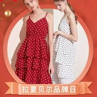 促销活动:苏宁易购 拉夏贝尔旗舰店 618品牌日