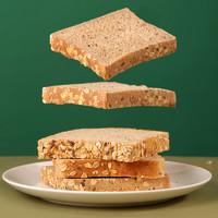 橙子快跑 无蔗糖全麦面包吐司粗粮脂肪热量低脂代餐卡小零食食品