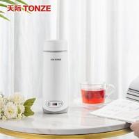 3日22点、历史低价:TONZE 天际 ZDH-303QW 电热水瓶 0.3L
