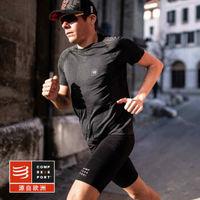 61预告:Compressport CS/AM00021B 男子健身压缩裤