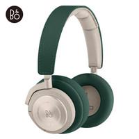 61预售:B&O Beoplay H9i 头戴式蓝牙降噪耳机 松木限量色