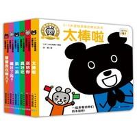 京东PLUS会员:《0-3岁逻辑思维启蒙玩具书》(套装全6册,纸板翻翻书)