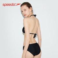 Speedo/速比涛噪点系列性感比基尼 俏皮比基尼 温泉泳衣女 抗氯 *3件