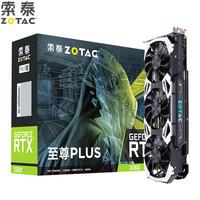 ZOTAC 索泰 RTX 2060 至尊PLUS OC V2 显卡 6GB