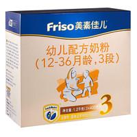 61预告:Friso 美素佳儿 幼儿配方奶粉 3段 盒装 1200g *3件