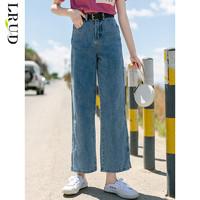 LRUD  0L20022 宽松直筒阔腿裤高腰裤
