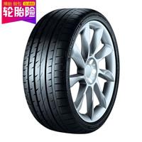 1日0点、61预告:Continental 马牌 轮胎 225/45R17 91W FR CSC3