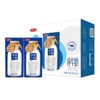 三元 纯牛奶 全脂小方白 200ml*24盒 *4件