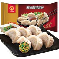 CP 正大 猪肉韭菜蒸饺(20只) *5件