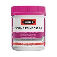 1日0点、61预告:Swisse 澳洲进口 月见草胶囊 200粒 *4件