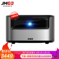 JmGO 坚果 J7S 投影仪 1080P/1100ANSI
