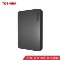 TOSHIBA 东芝 新小黑A3系列 2.5英寸 USB3.0 移动硬盘 1TB