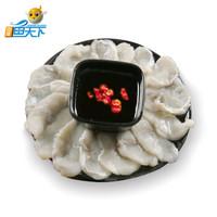 中洋鱼天下 捞河豚(河豚鱼片+汤底)900g