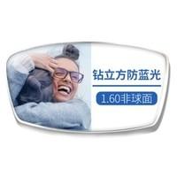 ZEISS 蔡司 1.60折射率 钻立方防蓝光镜片*2片+海伦凯勒邓伦同款钛架眼镜框