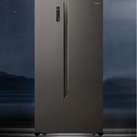 Hisense 海信 BCD-568WFK1DPUQ 对开门冰箱 变频 568L