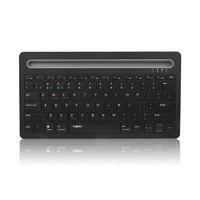 Rapoo 雷柏 XK100 无线蓝牙键盘
