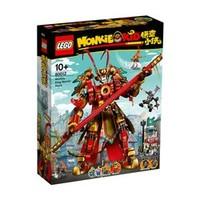 百亿补贴、历史低价:LEGO 乐高 悟空小侠系列 80012 齐天大圣黄金机甲