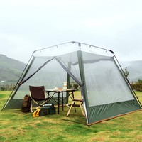 MOBI GARDEN 牧高笛 零动凉亭版210 NX20561015 户外帐篷 *3件 +凑单品