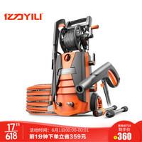 亿力  家用高压洗车机  YLQ5630C-150 220v