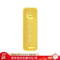 中国黄金 黄金薄片投资金条50g Au9999