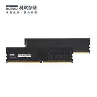 KLEVV 科赋 台式机内存 DDR4 16GB 2666MHz 黑色