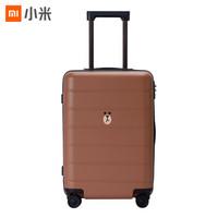 MI 小米 布朗熊限量版旅行箱  20英寸